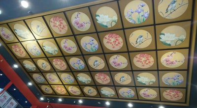 Photo of Arcade Bb箕面船場店 at 船場東3-13-11, 箕面市 562-0035, Japan