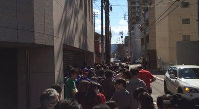 Photo of Rock Club サナッシュ (SUNASH) at 駿河区稲川1-1-32, Shizuoka 422-8062, Japan