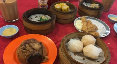 Photo of Dim Sum Restaurant Foo Phing Dim Sum 富平点心楼 at 7 Lorong Gunung Juo, Kota Kinabalu 88300, Malaysia