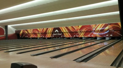 Photo of Bowling Alley Sport Bowl at Mexico