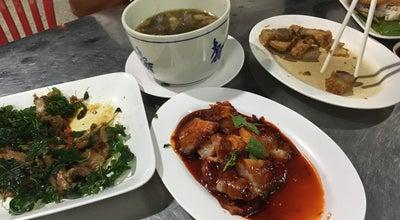Photo of Chinese Restaurant กวง ข้าวต้ม at อ.เมือง, Thailand
