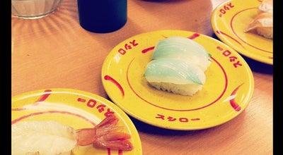 Photo of Sushi Restaurant スシロー 舞鶴店 at 円満寺97, 舞鶴市 624-0854, Japan