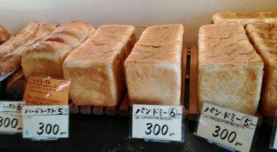 Photo of Bakery Boulangerie Bon-lune at 住吉町7-37-3, 安城市 446-0072, Japan