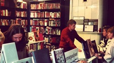 Photo of Bookstore Пиотровский at Ул. Ленина, 54, Пермь, Russia