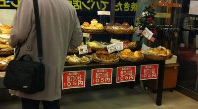 Photo of Bakery サンエトワール津田駅店 at 津田駅前1-27-1, 枚方市 573-012, Japan