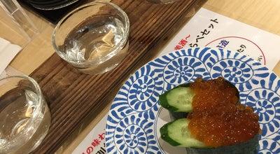 Photo of Sushi Restaurant 大起水産 くずはモール店 at 楠葉花園町15-1, 枚方市 573-1121, Japan