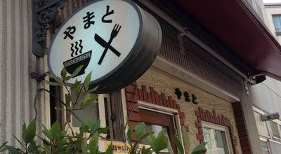 Photo of Food 食堂やまと at 北区表町1-9-7, 岡山市 700-0822, Japan