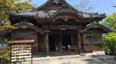 Photo of Temple 明星輪寺 at Ogaki, Japan