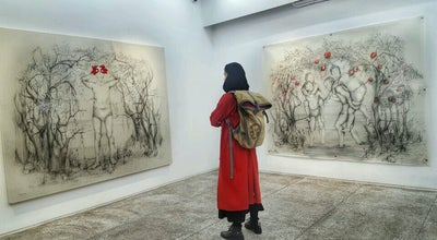 Photo of Art Gallery Abanbar Gallery at No. 2, Roshanmanesh Alley, Tehran, Iran