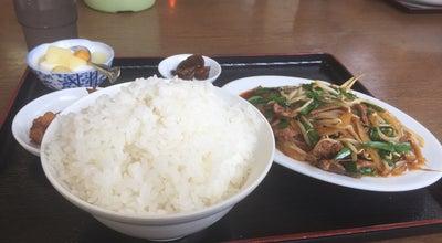 Photo of Chinese Restaurant 中国菜館 味味 at Japan