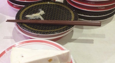 Photo of Sushi Restaurant はま寿司 一宮木曽川店 at 木曽川町外割田字堀田115, 一宮市, Japan