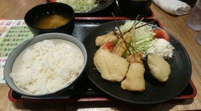 Photo of Food 串かつ でんがな パオレ南大沢店 at Japan