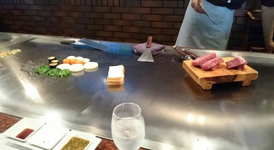 Photo of Steakhouse 神戸ビーフ ビフテキのカワムラ at 市飾磨区三宅1-8, 姫路, Japan