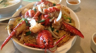 Photo of Chinese Restaurant Congee Wong 天皇名粥 at 25-1 Spadina Rd, Richmond Hill, On L4B 3M2, Canada