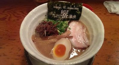Photo of Ramen / Noodle House 食彩麺酒房 響 at 下小出町1丁目1-20, 前橋市, Japan
