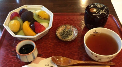 Photo of Tea Room 茶房 欅 at 三島市, Japan