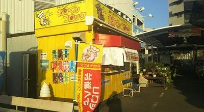 Photo of Food Truck 北海くんコロッケ at 堺市, Japan