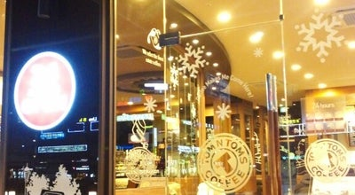 Photo of Coffee Shop TOM N TOMS COFFEE 고잔점 at 광덕대로 151, 단원구, South Korea