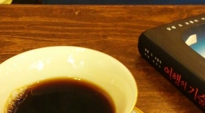 Photo of Coffee Shop Roasting Beaver at 상록구 학사2길 8, 안산시, South Korea