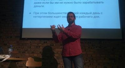 Photo of Nightclub Уважение и Сотрудничество at Russia