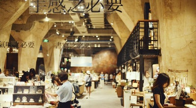 Photo of Bookstore 方所 Fangsuo Commune at Taikoo Li, Chengdu, Sichuan Sheng, China