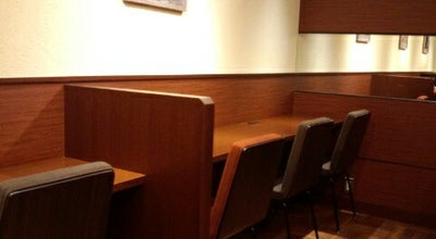 Photo of Coffee Shop 上島珈琲店 阪急三番街店 at 北区芝田1-1-3, Osaka 530-0012, Japan