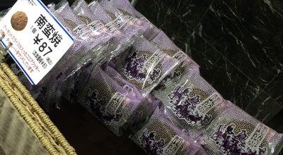 Photo of Dessert Shop 佐世保ぽると総本舗 at 本島町4-19, 佐世保市, Japan