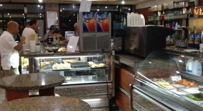 Photo of Bakery Panadería La Yaya at Calle Comercio, Prados Del Este, Baruta 1080, Venezuela