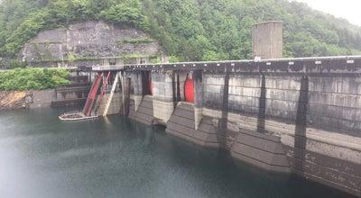 Photo of Lake 内の倉ダム at Japan