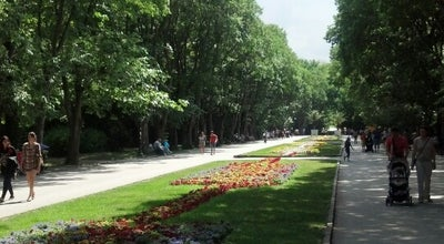 Photo of Park Морската градина at Бул. Приморски, Варна 9000, Bulgaria