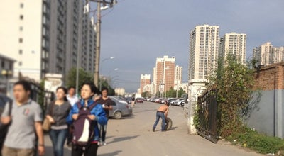 Photo of Arcade 北京卫生学校 at 北京, China