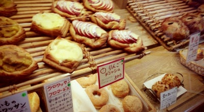 Photo of Bakery ベッカライ 徳多朗 at 青葉区元石川町6300-7, 横浜市, Japan