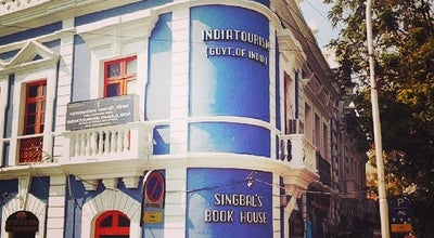 Photo of Bookstore Singbal Book House at India