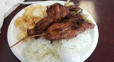 Photo of Chinese Restaurant China 1 Restaurant at 1140 E Clark Ave, Santa Maria, CA 93455, United States