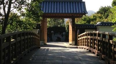 Photo of Park 池田城跡公園 at 池田市城山町3-46, Ikeda, Japan