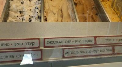 Photo of Ice Cream Shop אנדרי at משכית 27, הרצליה פיתוח, Israel