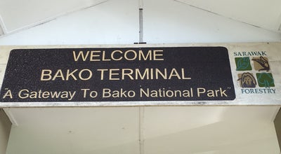 Photo of Lake Bako National Park Jetty at Malaysia