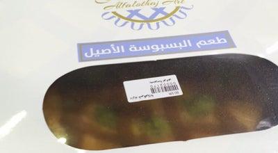 Photo of Chocolate Shop دارك شوكولاته   Dark Chocolate at Zulfi Rd., 'Unayzah 51911, Saudi Arabia