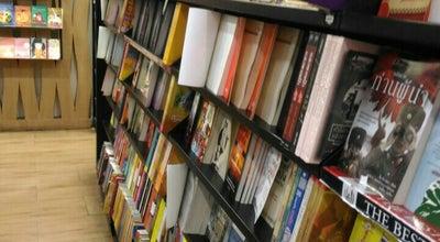 Photo of Bookstore ร้านนายอินทร์ (Naiin) at Centralplaza Khon Kaen, Mueang Khon Kaen 40000, Thailand