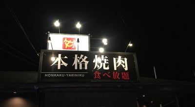 Photo of BBQ Joint チファジャ 守山店 at 今市町1-1, 守山市, Japan
