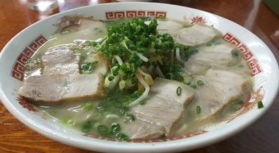 Photo of Ramen / Noodle House 石走ラーメン at 鳥追町7-8, 薩摩川内市 895-0024, Japan