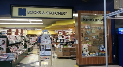 Photo of Bookstore 紀伊國屋 Kinokuniya at 100 E Algonquin Rd, Arlington Heights, IL 60005, United States