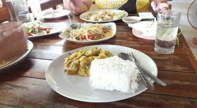 Photo of Steakhouse BB 49 Steak House at ถ.ราษฎร์อำนวย, เมือง 55000, Thailand