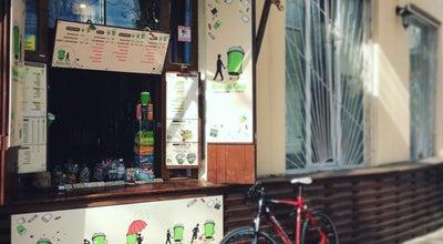 Photo of Coffee Shop Перша приватна Кав'ярня at Просп. Суворова, 54/79, Izmail, Ukraine