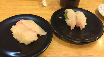 Photo of Sushi Restaurant にぎり屋 魚心 at Japan