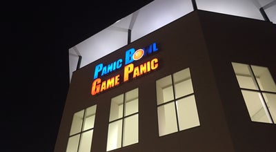 Photo of Arcade ゲームパニック堺 at 堺区築港八幡町1-1, 堺市 590-0901, Japan