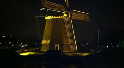 Photo of Monument / Landmark De Geestmolen at Hoeverpad 10, Alkmaar 1816 HJ, Netherlands