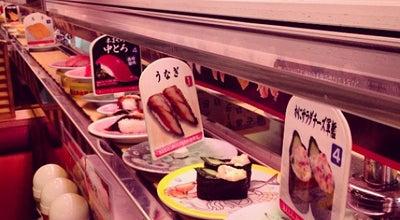 Photo of Sushi Restaurant かっぱ寿司 枚方店 at 田口4-46-1, 枚方市 573-1162, Japan