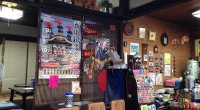 Photo of Dessert Shop 後藤だんご屋 at 上町499, 成田市, Japan