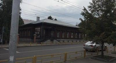 Photo of Theater Дом Мейерхольда at Володарского, 59, Penza, Russia